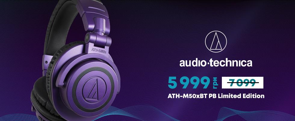 Суперцена на Audio-Technica ATH-M50xPB BT LIMITED EDITION!