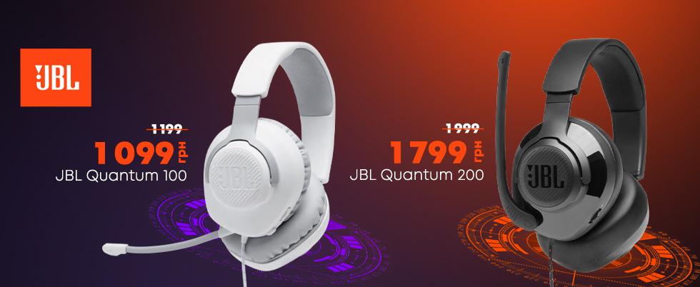 Гарнитуры JBL Quantum по суперцене!