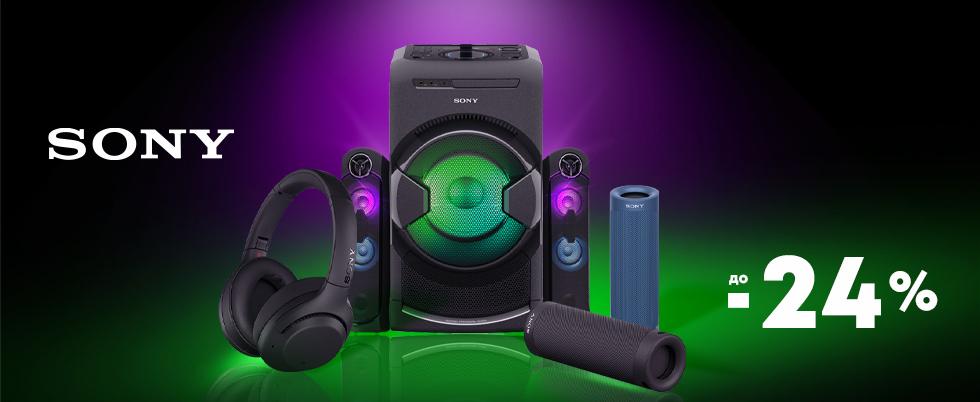 Суперцена на наушники  и акустику Sony!