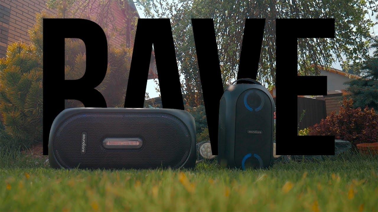 Обзор Anker Soundcore Rave & Rave Mini | Колонки для вечеринок | JBL и Sony опять не лучшие?