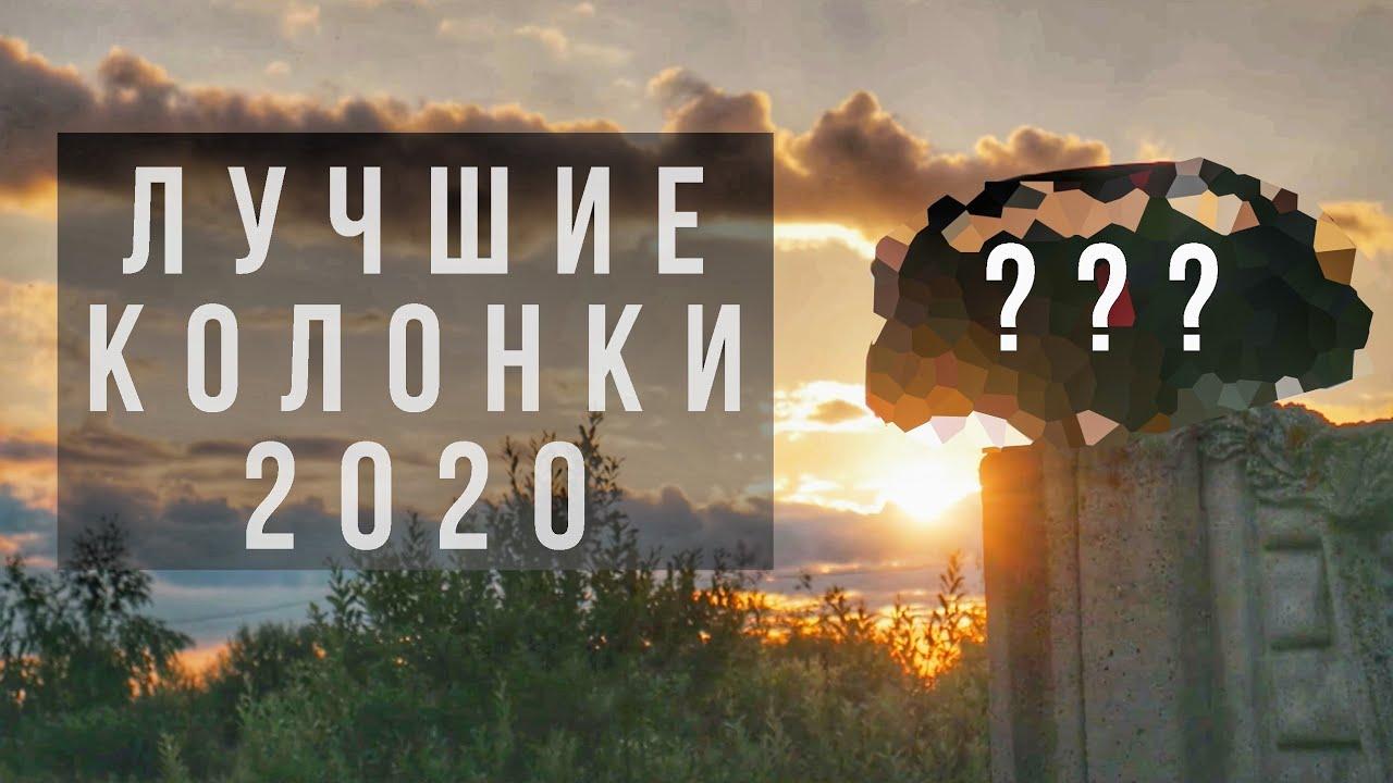 ТОП-5 лучших Bluetooth-колонок в 2020/2021