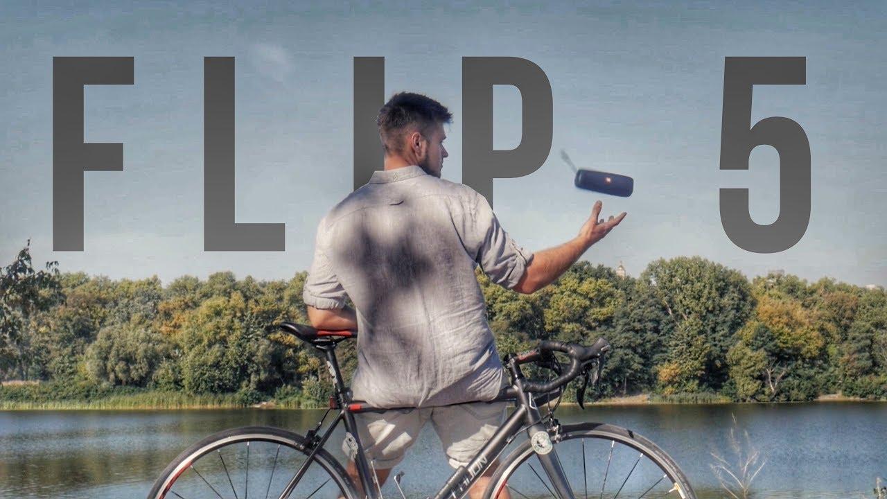 Обзор JBL Flip 5 и сравнение с JBL Flip 4 | Bluetooth колонка с хорошим звуком