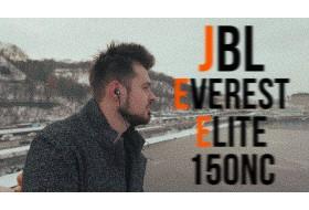 JBL EVEREST ELITE 150NC | И ВСЕ ЗАТКНУЛИСЬ! Активный шумодав по Bluetooth | Обзор лучших из Everest!