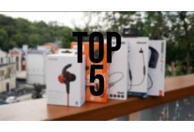 ТОП-5 недорогих Bluetooth наушников для спорта до $55 | JBL, Philips, 1More, MEE Audio