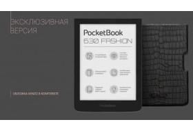 PocketBook 630 Fashion