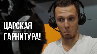 Обзор Jabra Evolve 2 65 | Идеальная гарнитура!