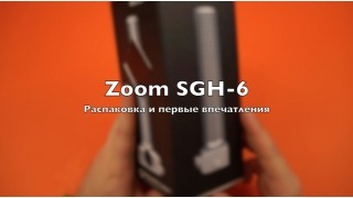 Сменный микрофон Zoom SGH-6 для диктофона Zoom H6