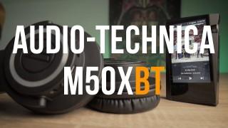 Audio-Technica ATH-M50xBT |Обзор беспроводных студийных наушников с 40-часовой автономностью