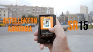 Astell&Kern A&norma SR15 | Обзор Hi-Fi плеера за $700