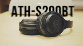 Обзор Audio-Technica ATH-S200BT | 40 часов музыки меньше чем за $100