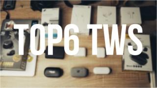 РВЁМ ПРОВОДА | TOP-6 TWS-наушников: Sennheiser True Wireless, AirPods, Meizu POP, Huawei, Zolo