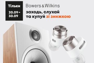 Дні Bowers&Wilkins у Портативі!