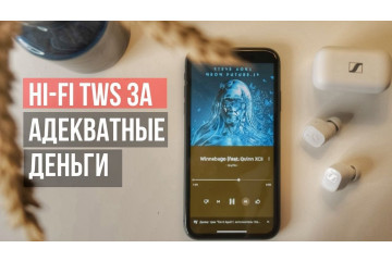 Как Sennheiser Momentum TWS, НО ДЕШЕВЛЕ! Обзор TWS Sennheiser CX 400 BT True Wireless vs Momentum