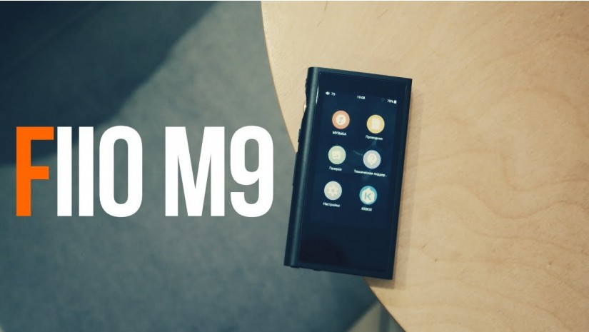 FiiO M9 | Обзор Hi-Fi плеера