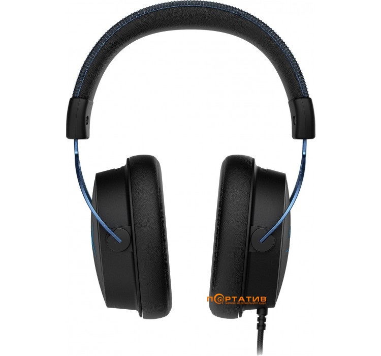 HyperX Cloud Alpha S (HX-HSCAS-BL/WW)