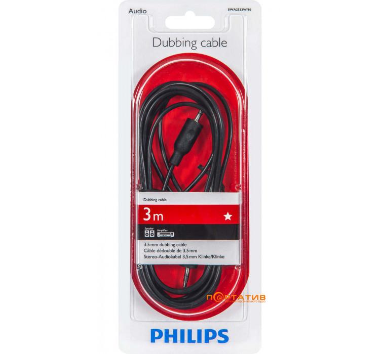 Philips 3.5mm M-3.5mm M 3m (SWA2533W/10)