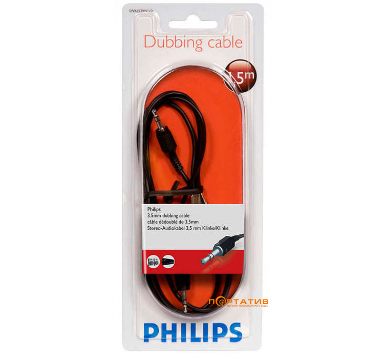 Philips 3.5mm M-3.5mm M 1.5m (SWA2529W/10)