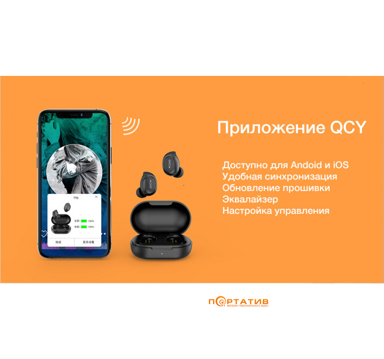 QCY T9s