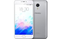 Мобильные телефоны Meizu M3 Note 16GB (Silver) (Официальная украинская версия)