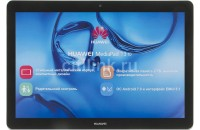 Планшеты Huawei MediaPad T3 10 2/16GB Wi-Fi Space Grey (53018520)