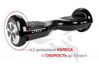 Персональный транспорт AIRON City Drift 6.5 Black