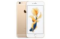 Мобильные телефоны Apple iPhone 6s 128gb Gold (MKQV2UA/A)