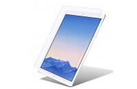 Аксессуары для планшетов Baseus iPad Pro 10.5 Transparent Tempered Glass Film Clear
