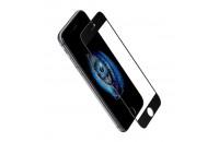 Аксессуары для мобильных телефонов Baseus iPhone 7 Silk-Screen Protection Tempered Glass Film 0.2mm Black