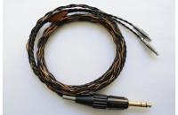 Аксессуары для наушников Era Cable for Sennheiser HD800 2.5 м