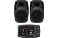 Активные акустические системы HH Electronics VRC-210