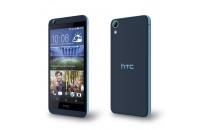 Мобильные телефоны HTC Desire 626G (Blue)