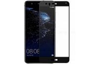 Аксессуары для мобильных телефонов ArmorStandart Huawei P10 Lite Smart Full-Screen 3D Glass Screen Protection Black