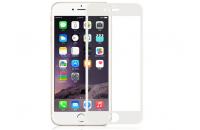 Аксессуары для мобильных телефонов PRO+ iPhone 6 Plus/6S Plus Glass 3D Screen Protector White