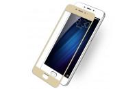 Аксессуары для мобильных телефонов PRO+ Meizu U20 Full Screen Protection Tempered Glass Gold