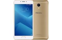 Мобильные телефоны Meizu M5 Note 16Gb (Gold) (Официальная украинская версия)