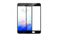 Аксессуары для мобильных телефонов MOCOLO Meizu U20 Premium Tempered Glass Full Cover (2.5D) 0.33 mm Black (ML928)
