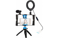 Кольцевой свет Puluz Kit 4 in 1 (Ring Light, Mount, Phone Holder, Microphone) (PKT3025L)