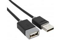 Кабели и зарядные уст-ва ProLink USB2.0 AM/AF 1.5 m (PB467-0150)