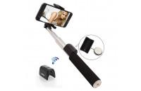 Селфи-моноподы Remax Selfi RP-P4 Bluetooth Silver