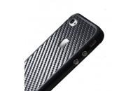 SGP iPhone 4/4S Skin Guard Carbon Black Set Package (SGP06767)