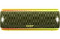 Sony SRS-XB31 Yellow
