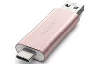 Карты памяти и кардридеры Satechi Aluminum Type-C USB 3.0 and Micro/SD Card Reader Rose Gold (ST-TCCRAR)