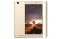Мобильные телефоны Xiaomi Redmi 3 Pro 3/32GB (Gold)