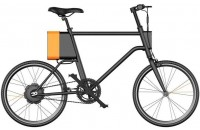 Xiaomi YunBike C1 Men`s Space Gray